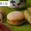 季節限定の天神さま「まっ茶」(太郎庵)