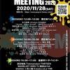 ウェブLIVE  Japan live art meeting見方を説明するよ