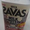 SAVAS ミルクプロテインココア味を飲んでみた!ミルクだからこその相性!