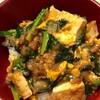 すき焼き肉豆腐+ニラ玉