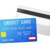 クレジットカードと信用情報 把握と整理を。