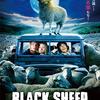 【映画】ラム肉モツまみれの鮮血ウール/『ブラック・シープ』