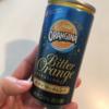 【駅構内】オランジーナ 贅沢ビターオレンジ