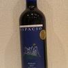 今日のワインはチリの「エスパシオ メルロー」!1000円以下で愉しむワイン選び⑲