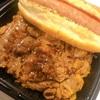 【グルメ】セブンイレブンのカルビ丼とホットドッグを食べてみた✨