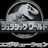 【特価】セール情報:ジュラシック・ワールド・エボリューション[Steam・90%OFF]【2020/12/23まで】