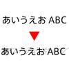 Illustrator文字に斜めの影文字をつける