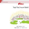 久しぶりにRuby on Rails、最新の5.0.0.1