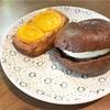 オレンジフロマージュと練乳クリームのベーグルサンド(Pain au Miel @仲町台)