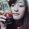 ビールおいしい。