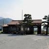 因美線:美作滝尾駅 (みまさかたきお)