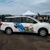 まそたんイーグルを見てきた岐阜基地航空祭遠征記