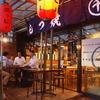 【オススメ5店】東武東上線 和光市~新河岸・新座(埼玉)にあるもつ焼きが人気のお店