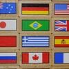 【ワーホリ必見】2カ国経験した私が思うワーホリ人気国 カナダとオーストラリアの比較