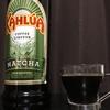 「カルーア 抹茶」の一番おいしい飲み方