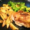 【1食125円】ポテブロ付き鶏もも肉チキンステーキの自炊レシピ