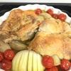 鳥もも肉のオーブン焼き☆☆☆