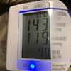 2019/12/16の血圧