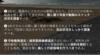 セントラル警備保障の警備員が勤務中に辺野古で隠し撮りしネット投稿 ← ネトウヨ「沖縄サンゴハート」アカウント S 氏。防衛局が事実関係を調査中 !
