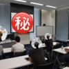 7月9日(東京)10日(大阪)セミナーレポート