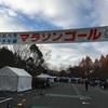 日本のへそマラソン10K振り返り