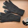 【無印良品】ウール混タッチパネル手袋 フリーサイズ(感想レビュー)