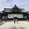 念願の靖国神社に行ってみた!
