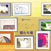 星いっぺい・ダンボールno猫たち展in神戸