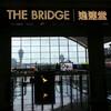 一生に一度だけのラウンジ巡り(その5:香港国際空港「ザ・ブリッジ」)