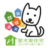 ペットと住まう家🐾~ワンちゃん編~