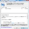 iCloud for Windows v5リリース、iCloudフォトライブラリやApple IDの2ファクタ認証対応