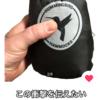 【超軽量】Hummingbird Hammocks / ハミングバード ハンモックでウルトラライトパッキング【ポケットサイズ】