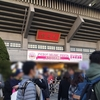 アイカツ! ミュージックフェスタ in アイカツ武道館 Day1