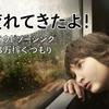 ライティング3万円挑戦記【2】