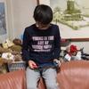 週休日の今日は、朝一番で九龍を小学校まで送ってからそのまま武蔵野赤十字病院へ行って循環器科を受診してきました。