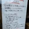 ホリエモン(堀江貴文氏)の尾道の餃子店事件の発端について