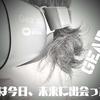 「僕は今日、未来に出会った」Gear VR、キタ━━━━(゚∀゚)━━━━!!