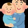 「寝ながら笑う赤ちゃん」と「看護師さんから沐浴指導