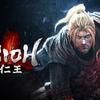 【仁王】プレイレビュー!死にゲーだけどソウルシリーズとは違うゲーム性。【戦国死にゲー】
