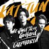 第669回「おすすめ音楽ビデオ ベストテン 日本版」!2021/9/2 (木)。今週は、柊キライ と KAT-TUN の2曲が登場!再生回数の上昇が始まった曲が2曲登場!
