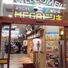 MEGAドンキ大森山王店の「ゆめあん食堂」で昼食を!