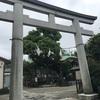 高皇産霊 墨田区 高木神社