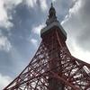 9月5日(木)『本日の東京タワー』です🗼