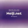 M Meiji.net M's Opinion 『明治大学発、社会への提言』 (非売品)