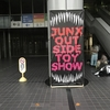 JUNX outside TOY SHOW Vol.9 に行って来た!!