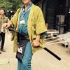 【青いひと⁉️宇宙人ギトちゃんのワークショップ開催✨(o^^o)✨】