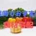 福岡で使える食材宅配サービスはこれ!調理法のおすすめ9選!