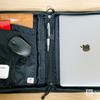 MacBook ProとiPad Pro、周辺機器や身の回り品を「Briefingドキュメントケース」ひとつで持ち運ぶ