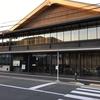 2018年1月の京都②(東本願寺ギャラリー展とシンポジウム、北海道開拓と開教、アイヌの関わり)