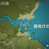 【原神】鷹飛びの浜を攻略・探索してみた(宝箱の位置)